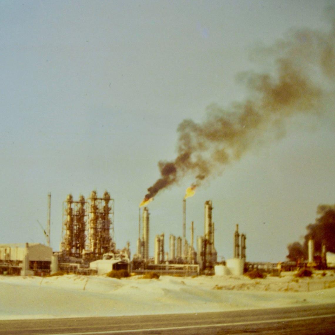 03 Oil Forever